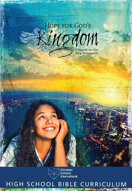High School Bible Curriculum - new testament